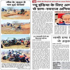 Chambal Sandesh