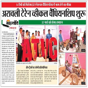 Rajasthan Patrika